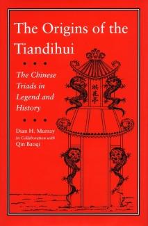 the-origins-of-the-tiandihui