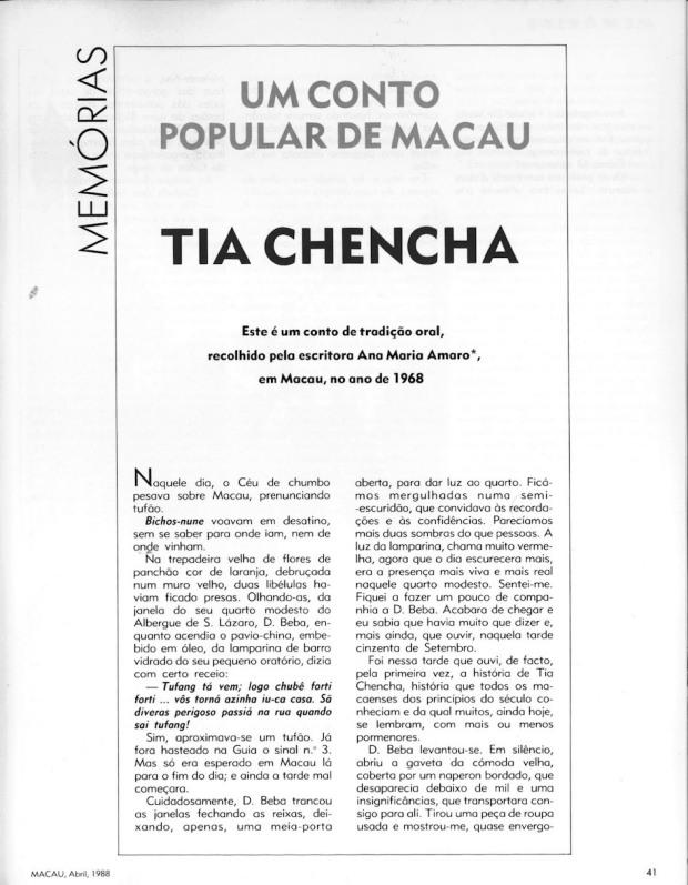 chencha_1