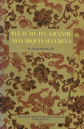 relação da grande monarquia da china5