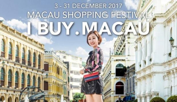 macau shopping festival