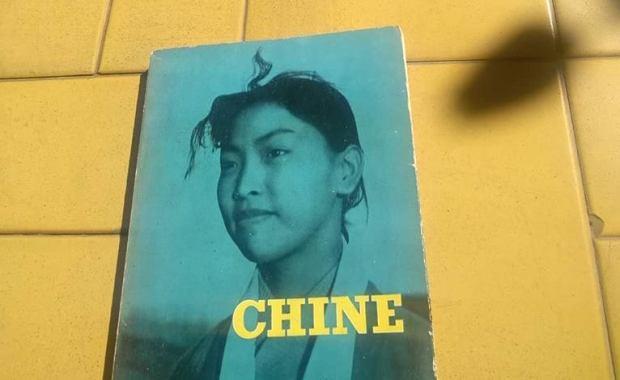 chine_fb