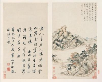 mountain qing bian