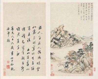 mountain qing bian