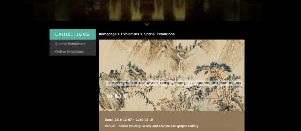 museu de xangai