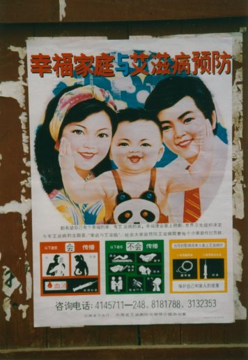 Zhongdian, one child poster